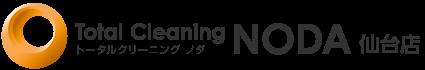 ハウスクリーニング 宮城県 仙台市 子育て支援 トータルクリーニングノダ
